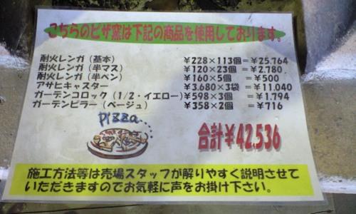 CA390967.JPG