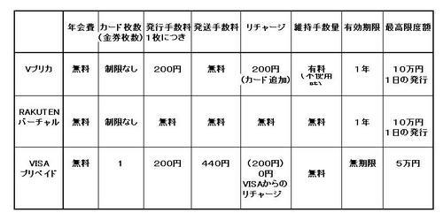 無題900.JPG