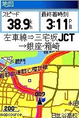 MAP60 basemap.jpg