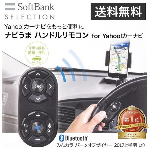 softbank-selection_4580152974276.jpeg