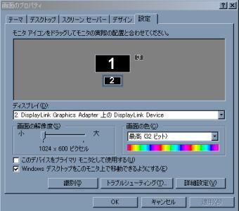 5235707633_9d374d7d82_o85.jpg