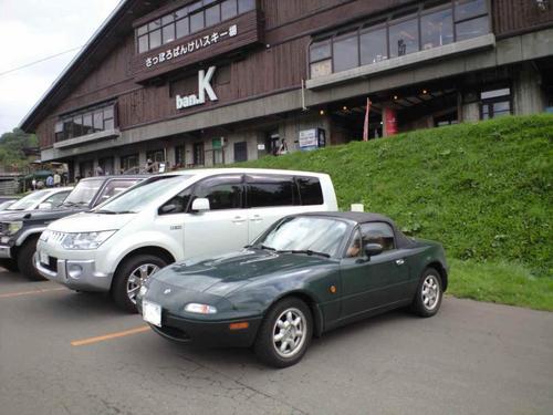 無題bannkei roadstar.JPG