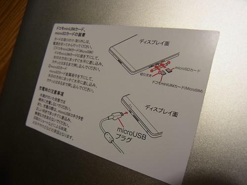 RIMG3080.JPG