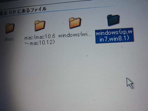 RIMG4024.JPG